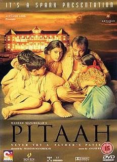 Khajuraho Ki Rani Hindi Movie Hot Movie Indian
