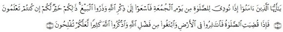QS. Al Jumu'ah, Ayat 9 – 10 - Ramaja Gandhi