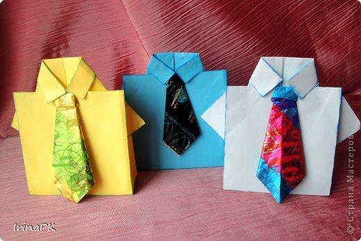 Подарок из бумаги для папы