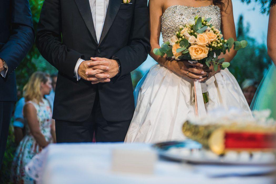 Φόρμα Μουσικής Γάμου