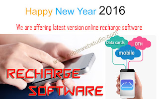 mobile recharge software