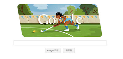Google doodle London 2012 Hockey