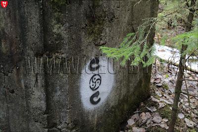 Граффити на бункере №33