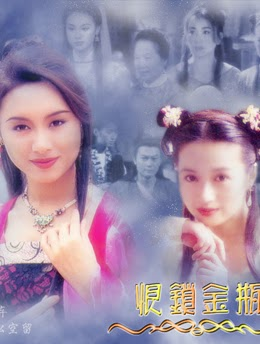 Hận Tình Phan Kim Liên 1994 poster