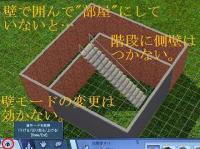 kisoheya-a.jpg