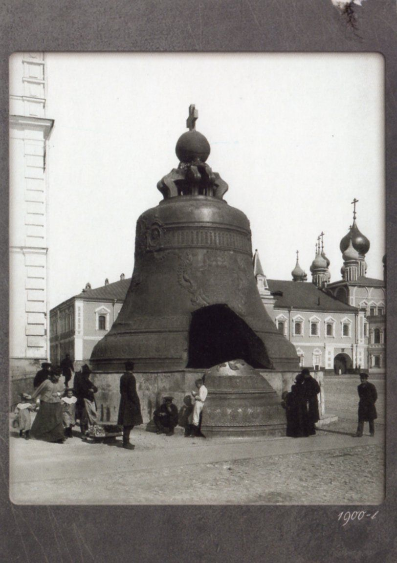 Petites fen tres sur le monde tsar kolokol for Mondial fenetre