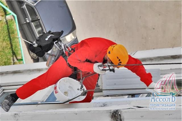 Герметизация бетонных швов