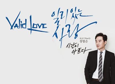 Sinopsis Drama Valid Love Episode 1-20 (Tamat)