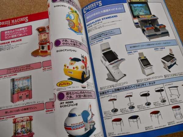 Alternative aux bancs / tabourets arcade officiels (Sega, Taito...) Doc2