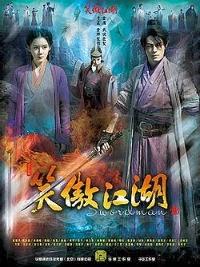 Swordsman - Xiao Ao Jiang Hu - 笑傲江湖