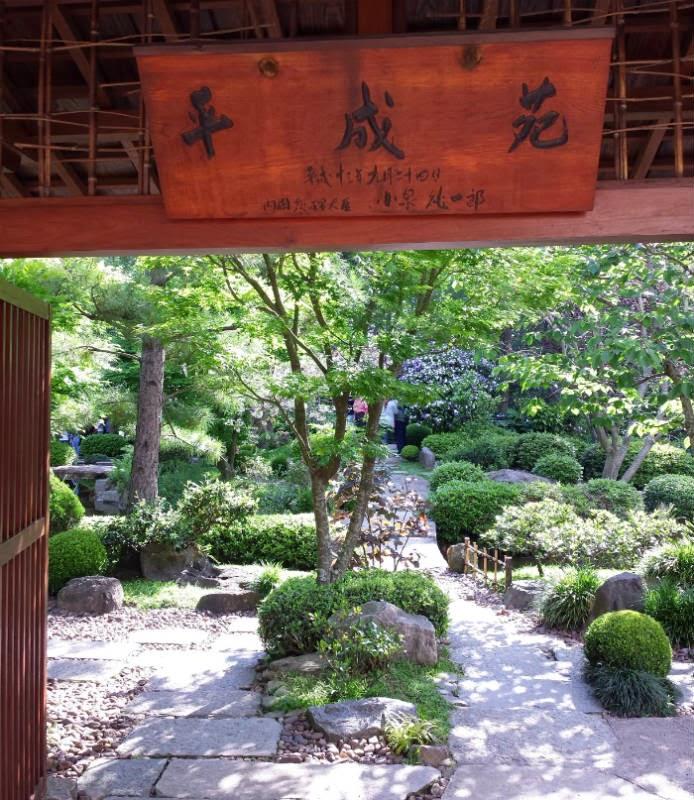 Jardim Japonês e Bairro do Prado em Montevidéu