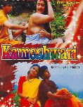 Kameshwari Hindi Movie Watch Online