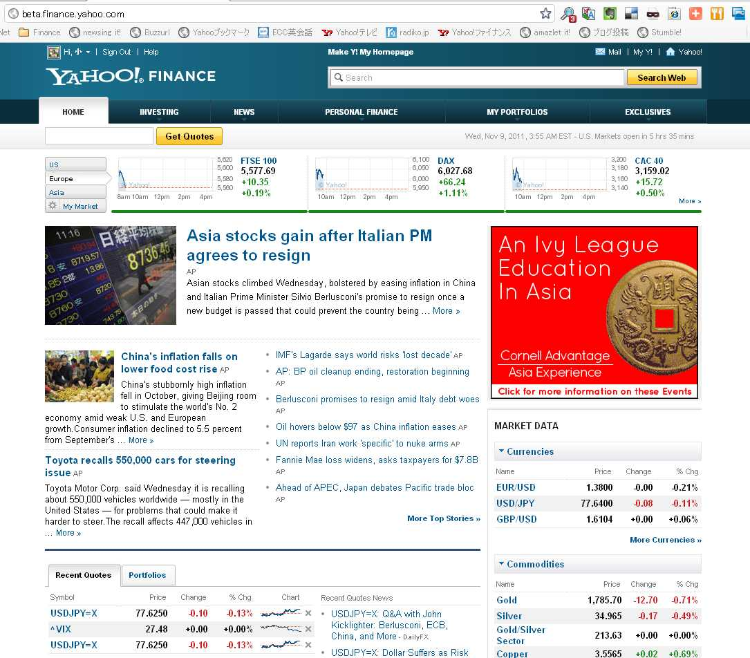 Yahoo Finance Stock Quotes Yahoo Finance Stock Quotes