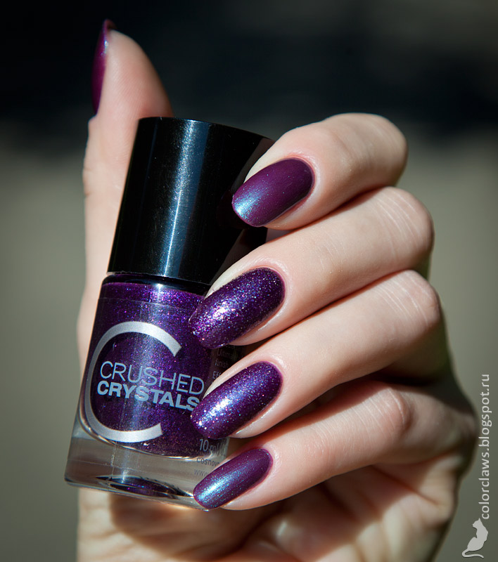 Catrice #46 Berry Potter & Plumbledore + Crushed Crystals #02 PLUMdogMillionaire
