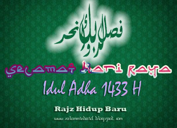 SELAMAT HARI RAYA IDUL ADHA 1433 H