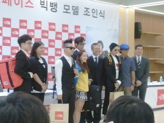 BigBang Eikones 110808_BIGBANG_North-Face-Event_bigbangupdates-10