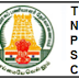 Tamil Nadu Public Service Commission(TNPSC) Village Administrative Officer(VAO) Recruitment 2012 | tnpsc.gov.in