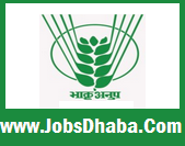 Indian Grassland and Fodder Research Institute, IGFRI Recruitment, Sarkari Naukri