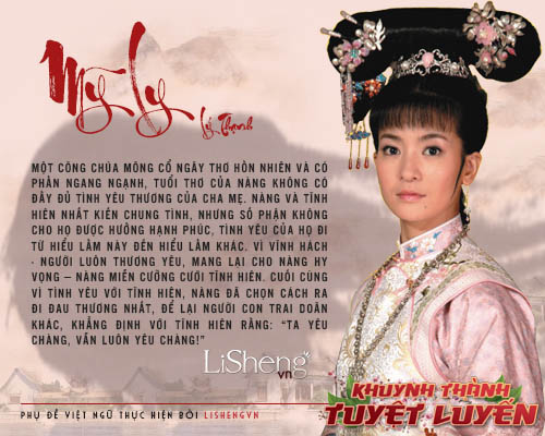 PhimHP.com-Hinh-anh-phim-Khuynh-thanh-tuyet-luyen-2012_03.jpg