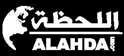 Alahda