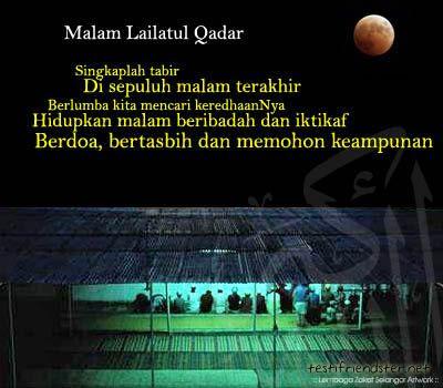 Di Manakah Engkau, Wahai Lailatul Qadar ?
