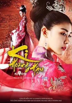 Empress Ki 2013 movie poster