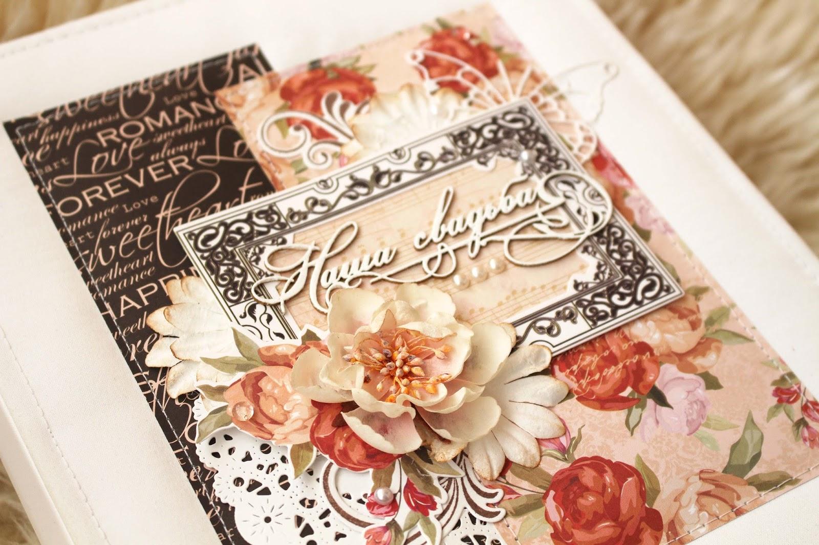Оформление свадебного альбома своими руками:мастер-класс 81