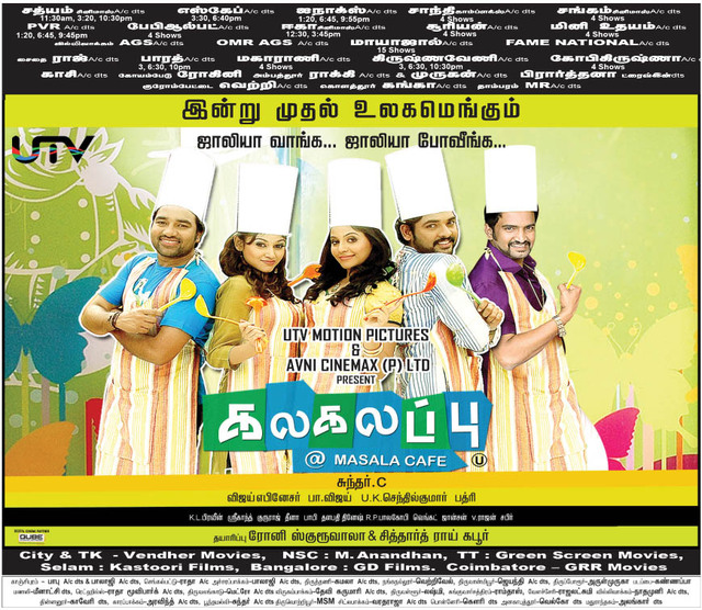torrent songs download tamil