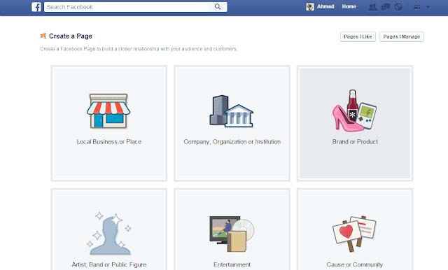 كيفية التسويق الالكتروني عبر الفيس بوك