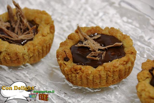 עוגיות עם חלווה Cookies with halva