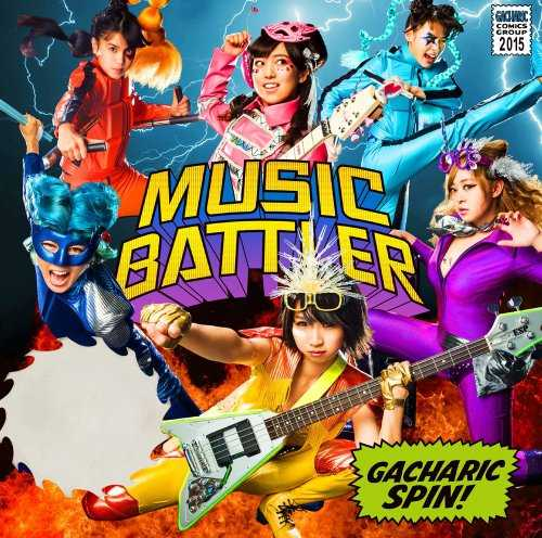 [Album] Gacharic Spin – MUSIC BATTLER (2015.09.30/MP3/RAR)