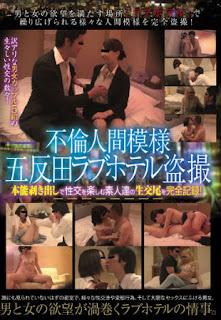 CLUB-237 Infidelity Human Pattern Gotanda Love Hotel Voyeur
