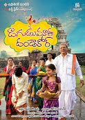 Dagudumoota dandakor movie wallpapers-thumbnail-9