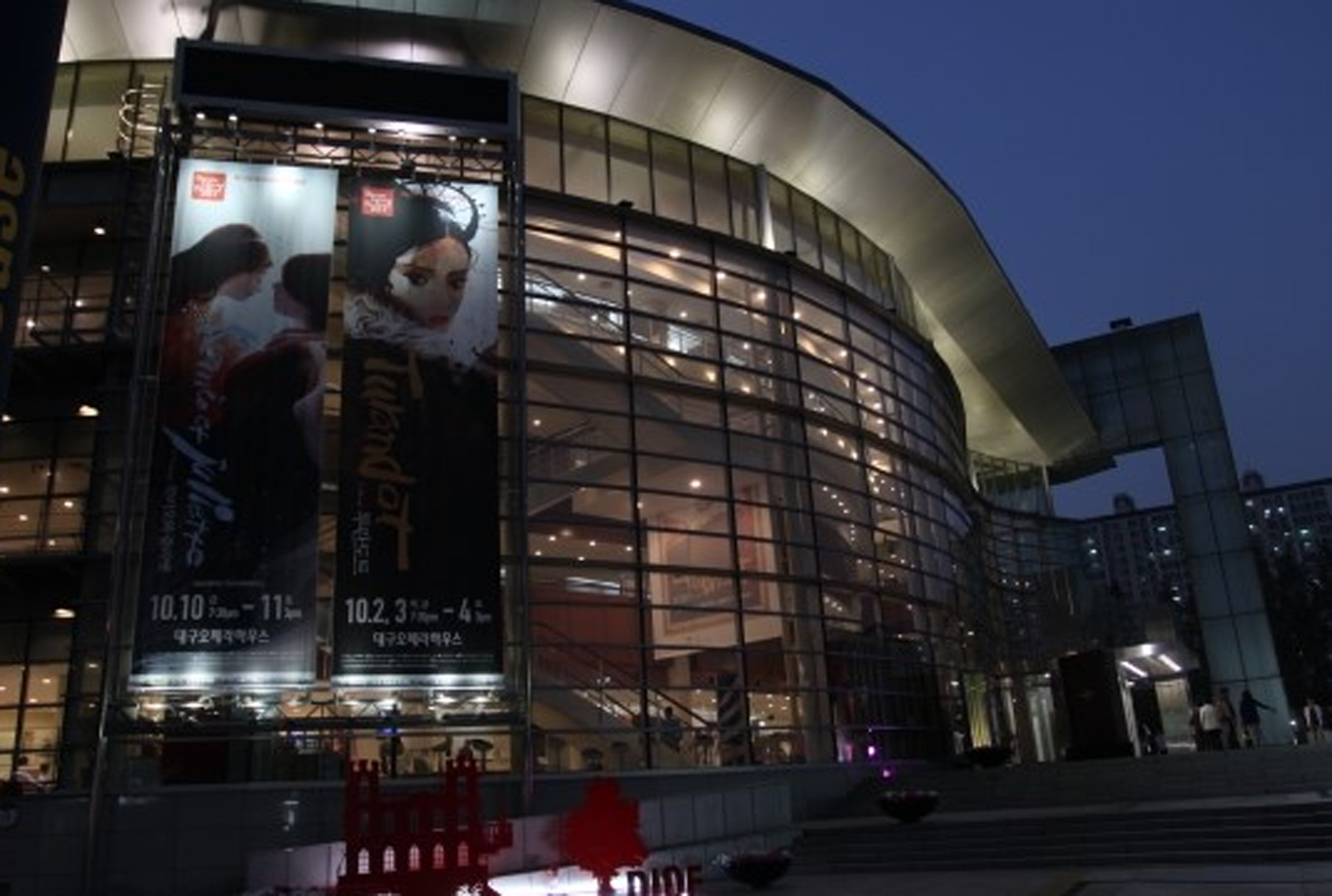 Daegu International Opera Festival