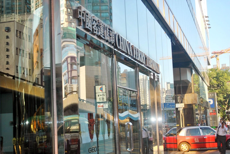 Mga Lakwacherang Doktora Hong Kong Macau Adventure How To Go Tiket Cotaijet Ferry Round Trip Hongkong China Terminal Entrance