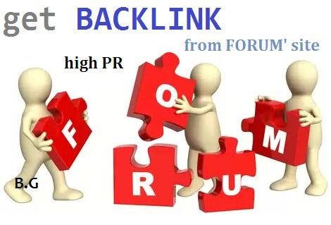 500+ Backlink Gratis dari Situs Forum High PR Dofollow