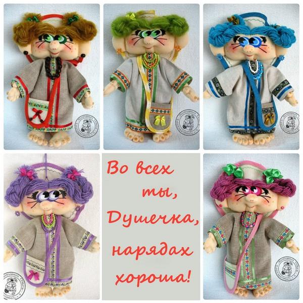 Коллекция кукол ручной работы