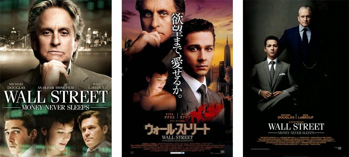 Wall Street: Money Never Sleeps - Wall Street: Pieniądz nie śpi (2010)