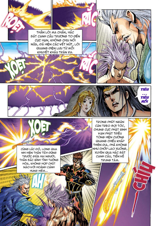 Thiên Tử Truyền Kỳ 5 - Như Lai Thần Chưởng chap 214 - Trang 17