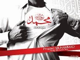 Allahuma Shalli A'la Sayyidina Muhammad