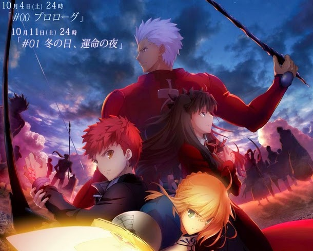 fate stay night segunda temporada: