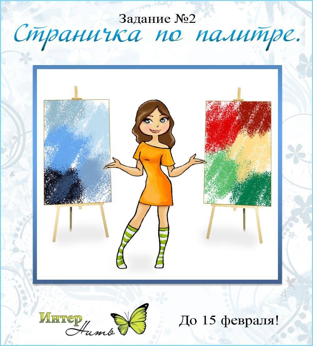 http://internitka.blogspot.ru/2015/01/blog-post_16.html