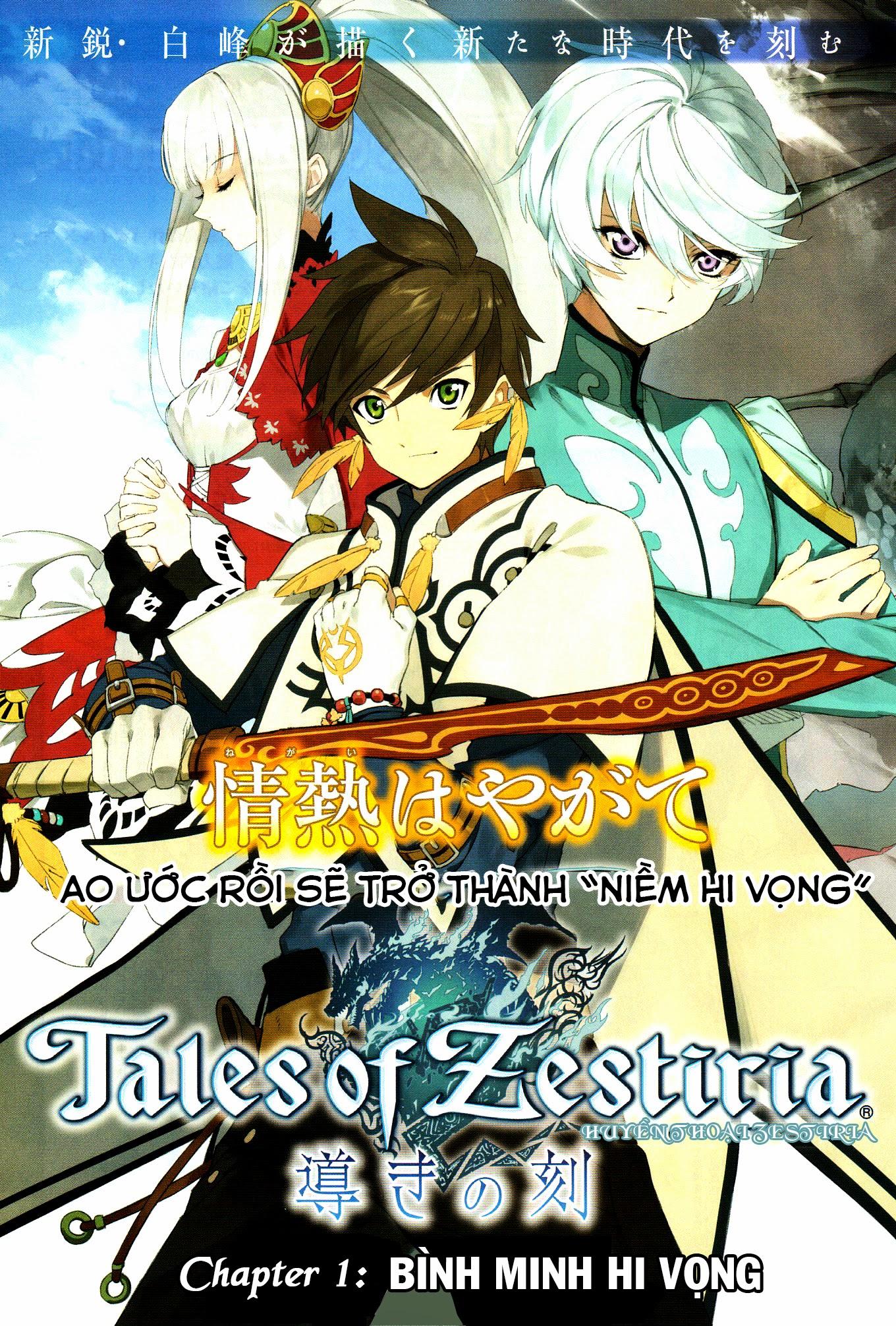 TruyenHay.Com - Ảnh 5 - Tales of Zestiria - Huyền thoại Zestiria Chap 1.1: Bình Minh Hy Vọng
