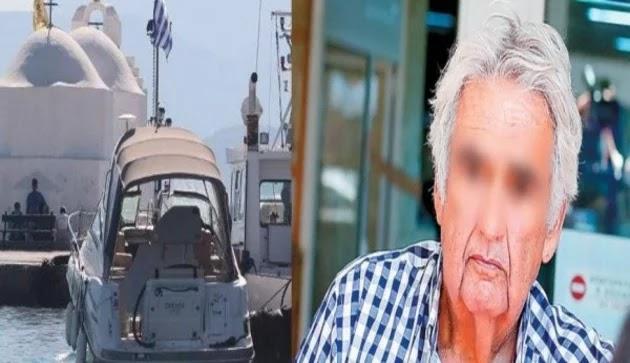 ΝΕΕΣ ΑΠΟΚΑΛΥΨΕΙΣ «ΦΩΤΙΑ» ΓΙΑ ΤΗΝ ΤΡΑΓΩΔΙΑ! Άλλος ο ιδιοκτήτης του σκάφους  στην Τραγωδία της Αίγινας