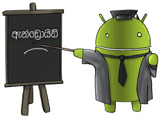 http://www.aluth.com/2014/10/android-lesson-in-sinhala.html