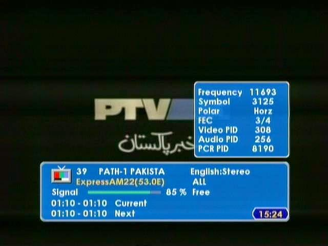 ptv feed frequency on yahsat1a 2015