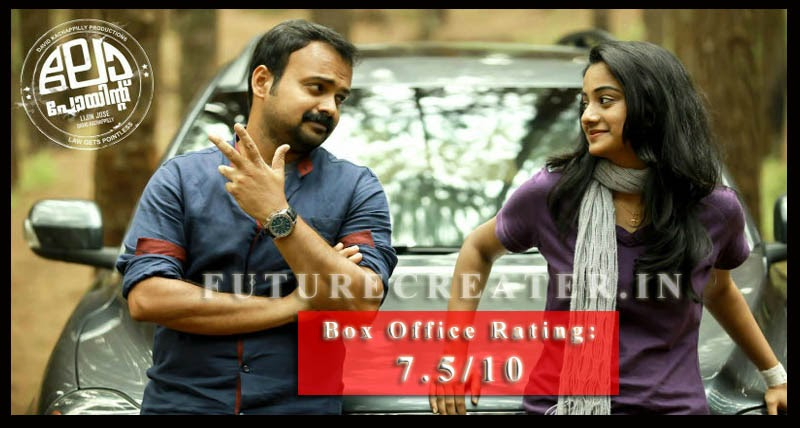 Law Point Malayalam Movie Review | Law Point Movie Boxoffice Collection