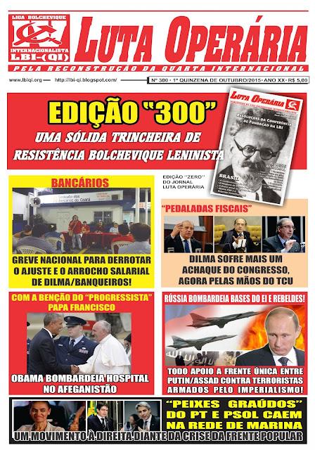 LEIA A EDIÇÃO DO JORNAL LUTA OPERÁRIA, Nº 300, 1ª QUINZENA DE OUTUBRO/2015