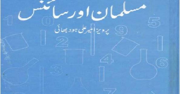 farsi to urdu dictionary online