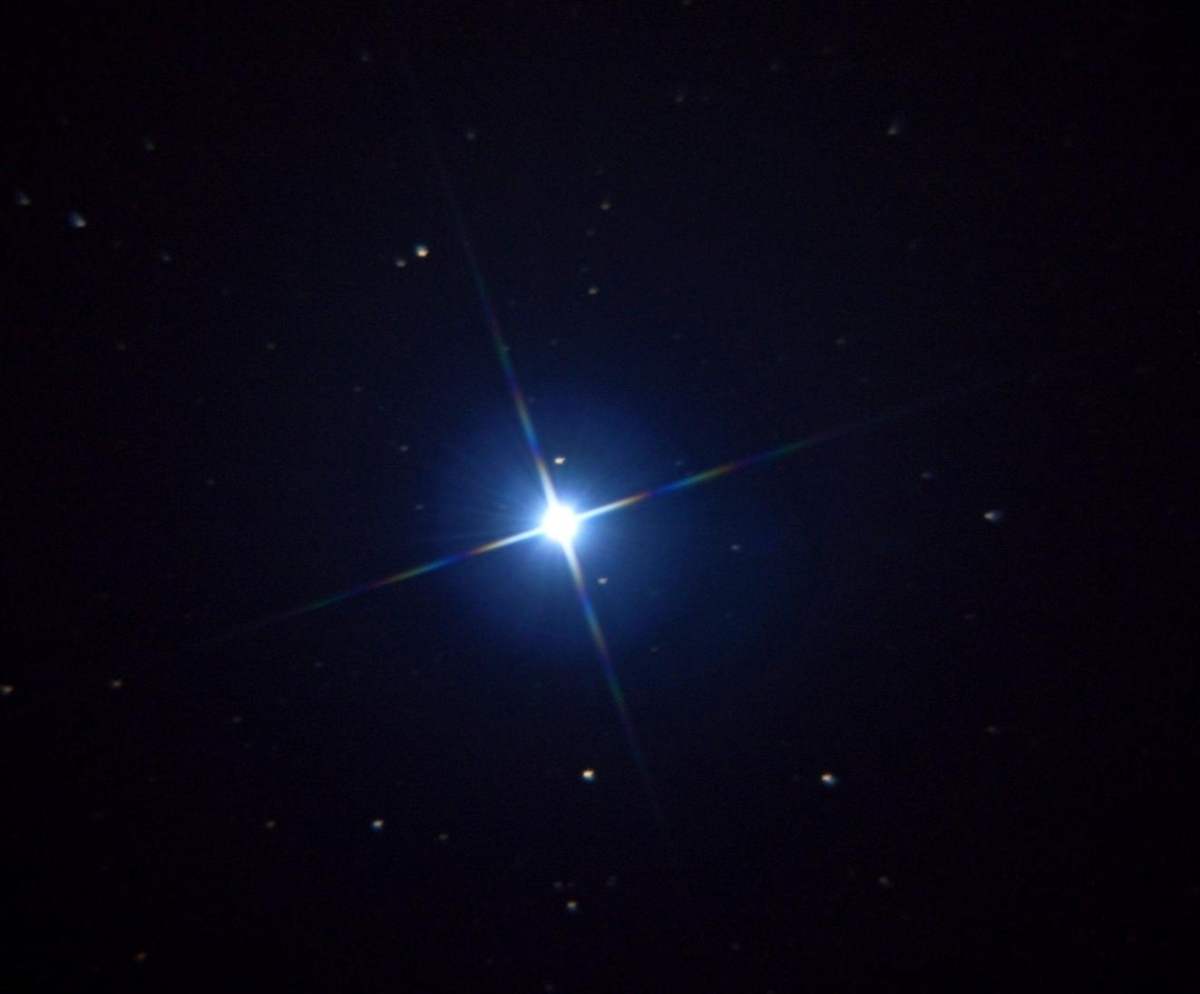 neabula s the star vega - photo #2